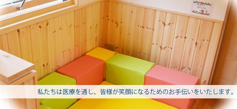 鴇田医院3